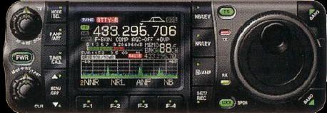 Amateur Radio VHF Options